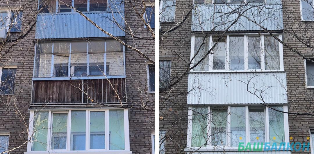 до и после - отделка балкона