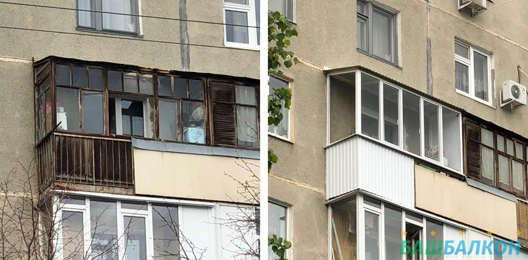 до и после - отделка балкона с крышей